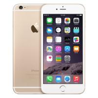 iPhone 6s, zlatý